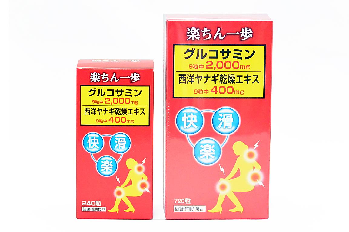 rakuchin-ippo